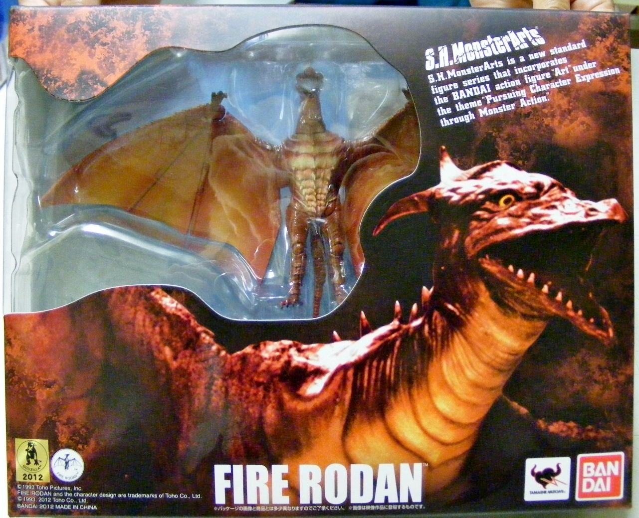S.H.MonsterArts FIRE RODON